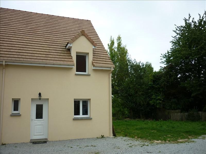 Produit d'investissement immeuble Mortagne au perche 204000€ - Photo 7