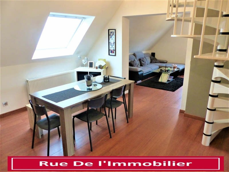 Vente appartement Haguenau 166 420€ - Photo 1