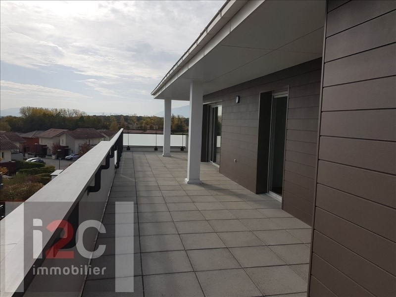 Sale apartment Prevessin-moens 720 000€ - Picture 2