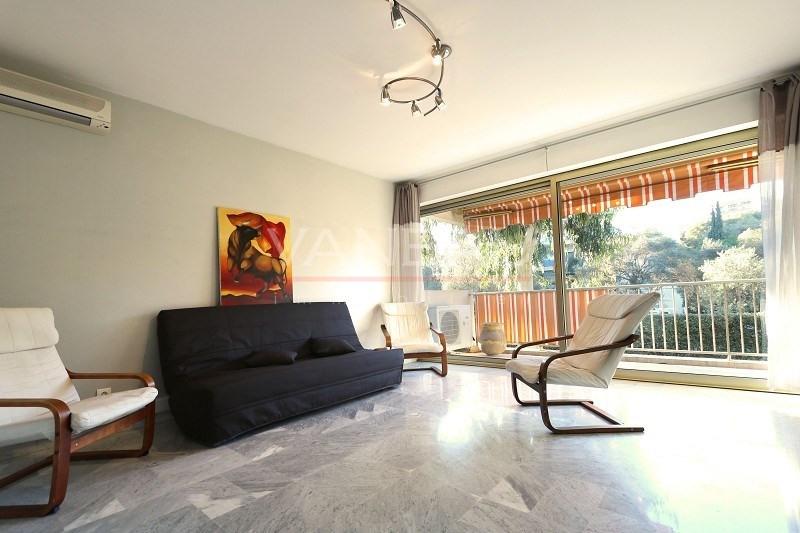 Vente de prestige appartement Juan-les-pins 255000€ - Photo 1