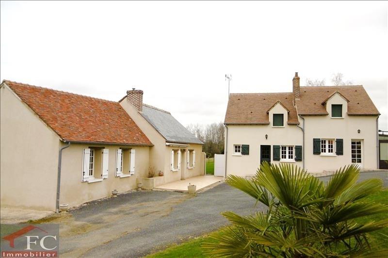 Vente maison / villa Besse sur braye 139000€ - Photo 1