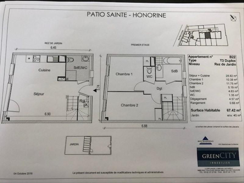 Location appartement Conflans ste honorine 935€ CC - Photo 2