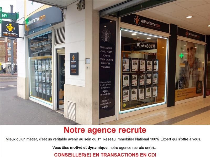 Vente appartement Livry gargan 134 000€ - Photo 8