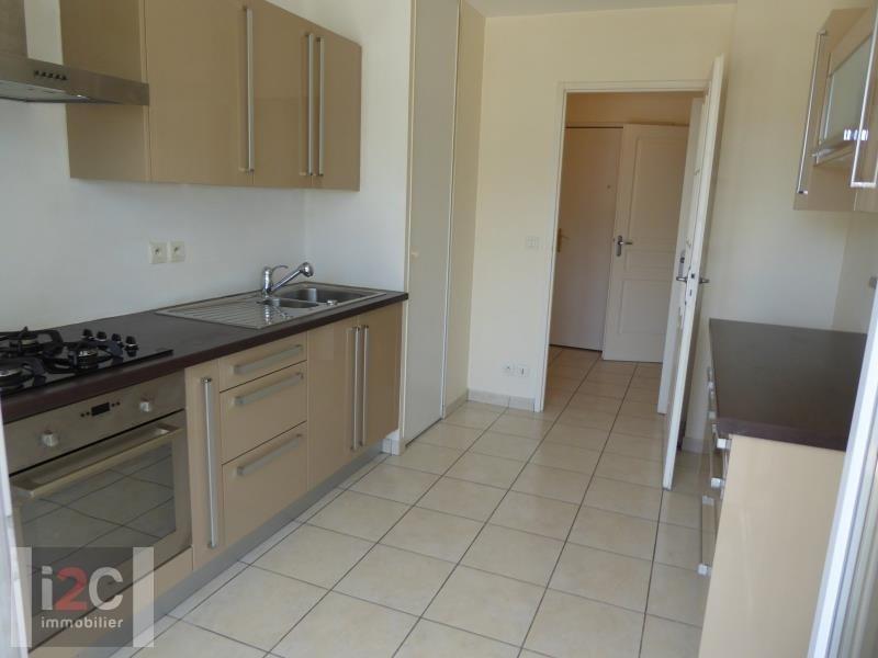 Sale apartment Versonnex 285000€ - Picture 3