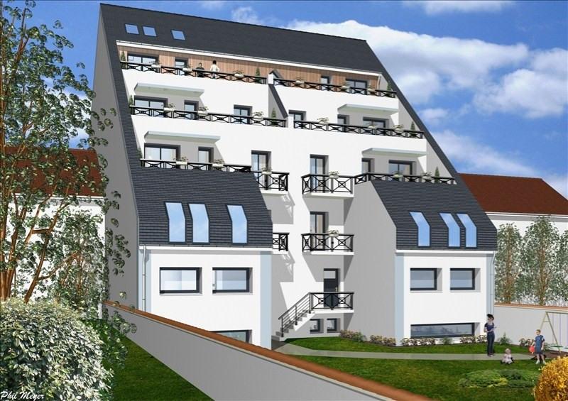 Vente appartement Gentilly 369000€ - Photo 3