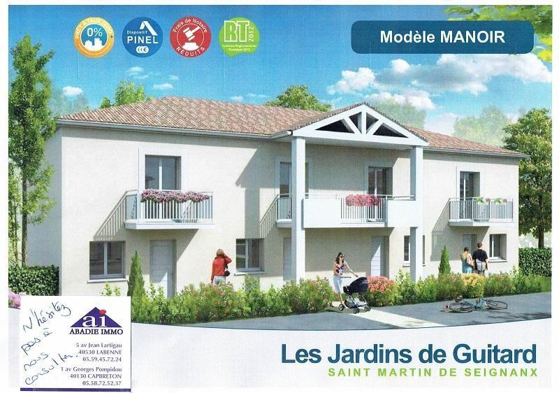 Vente maison / villa Saint martin de seignanx 177100€ - Photo 1