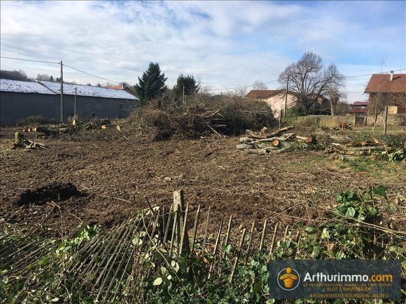 Vente terrain Champier 62000€ - Photo 1