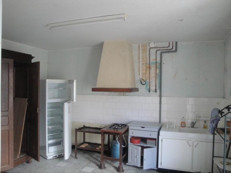 Vente maison / villa Souvigne 75600€ - Photo 3