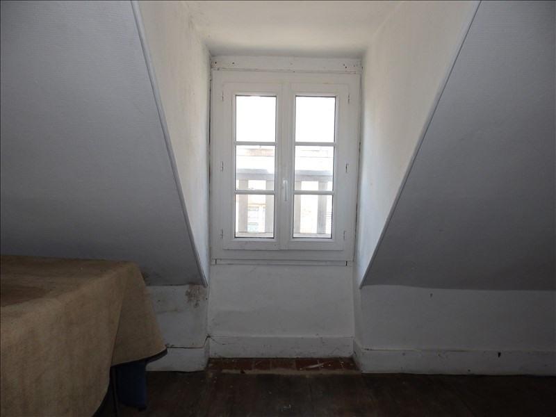 Vente maison / villa Moulins 36000€ - Photo 4
