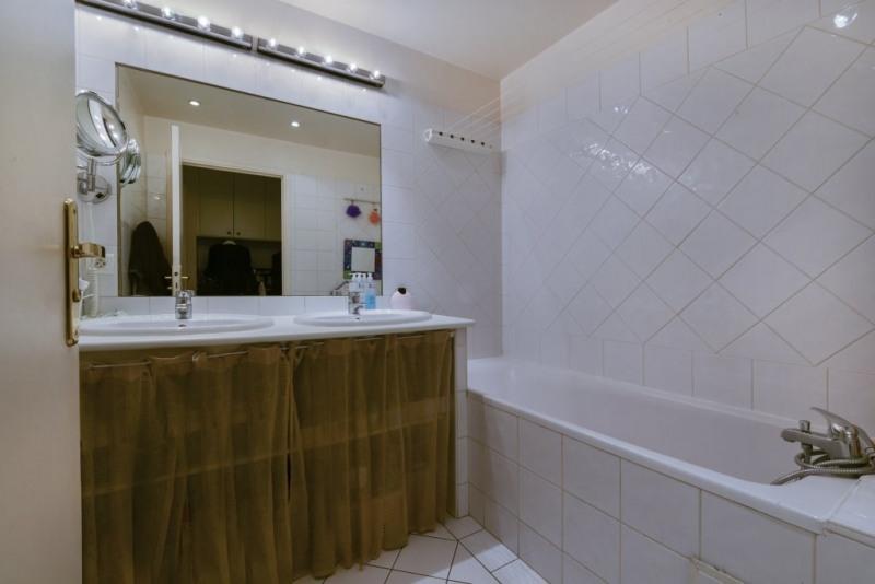 Престижная продажа квартирa Paris 11ème 1840000€ - Фото 12