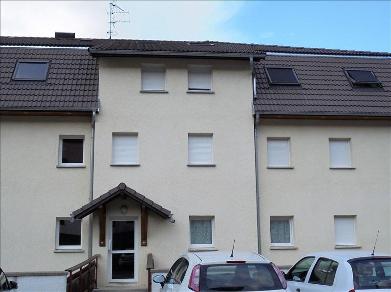 Prodotto dell' investimento appartamento Seyssel 69000€ - Fotografia 1