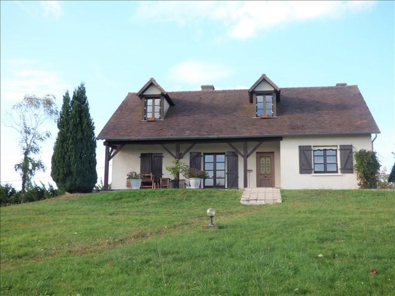 Vente maison / villa Montoldre 175000€ - Photo 1