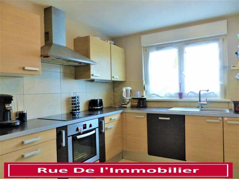 Vente maison / villa Drusenheim 220000€ - Photo 3