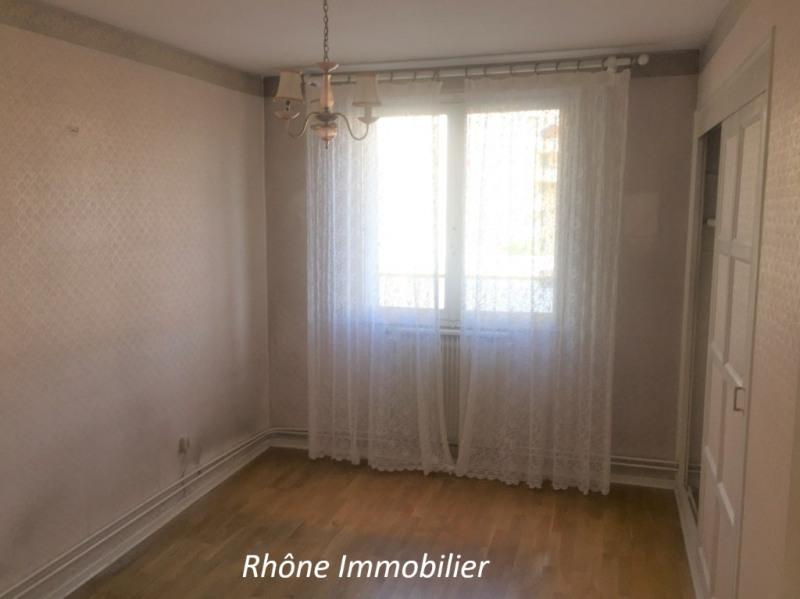 Vente appartement Villeurbanne 190000€ - Photo 6