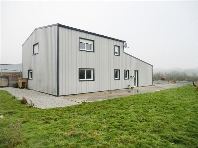 Vente maison / villa Dompierre du chemin 238050€ - Photo 1