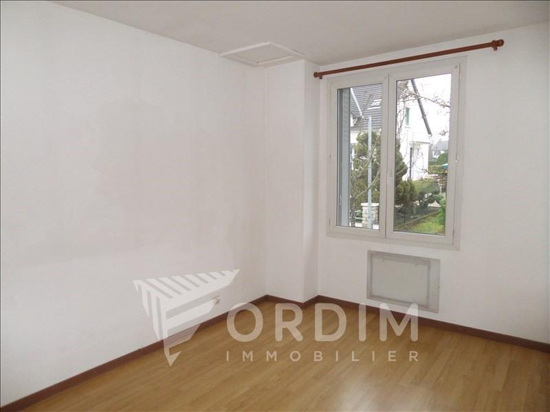 Vente maison / villa Pouilly sur loire 54000€ - Photo 5