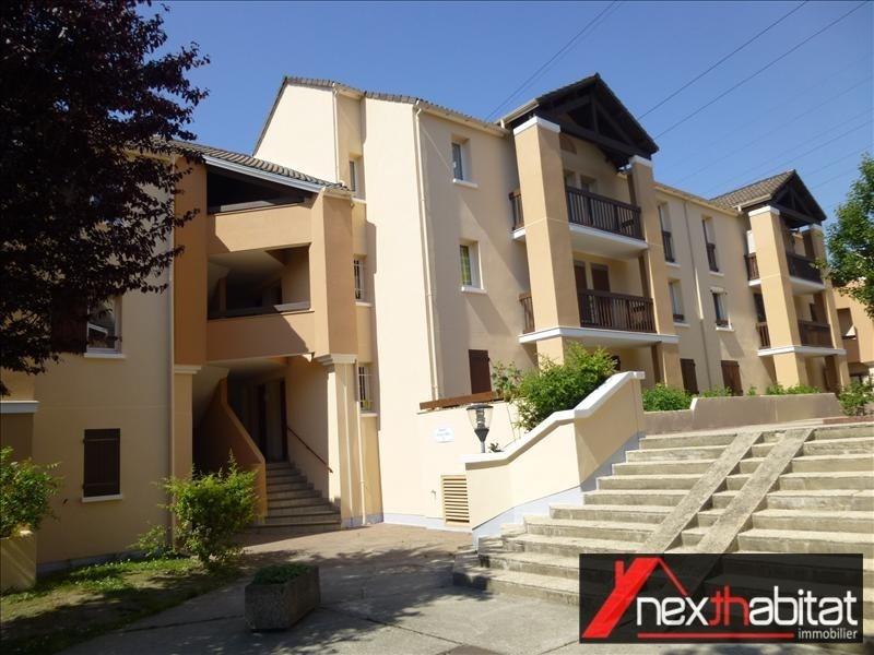 Vente appartement Livry gargan 175000€ - Photo 4