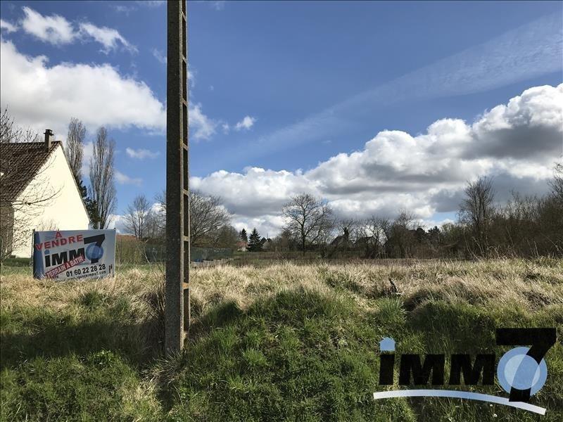 Vente terrain Ussy sur marne 91000€ - Photo 1