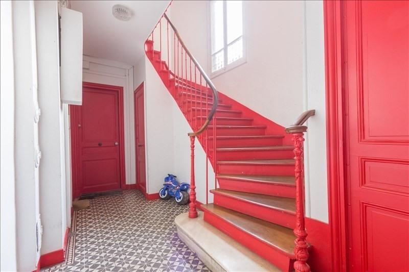 出售 公寓 Paris 19ème 303000€ - 照片 7