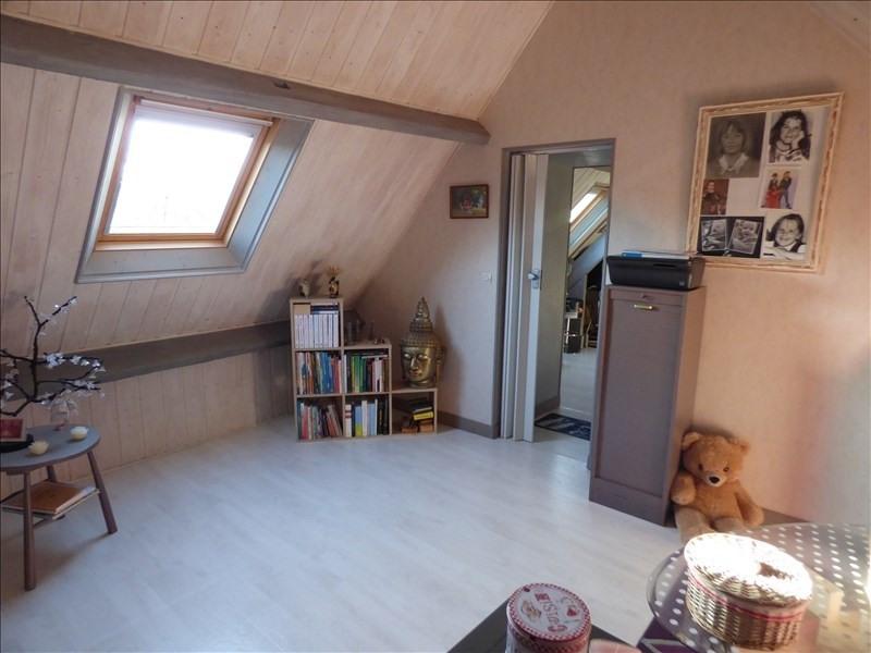Vente maison / villa Caen 247900€ - Photo 5
