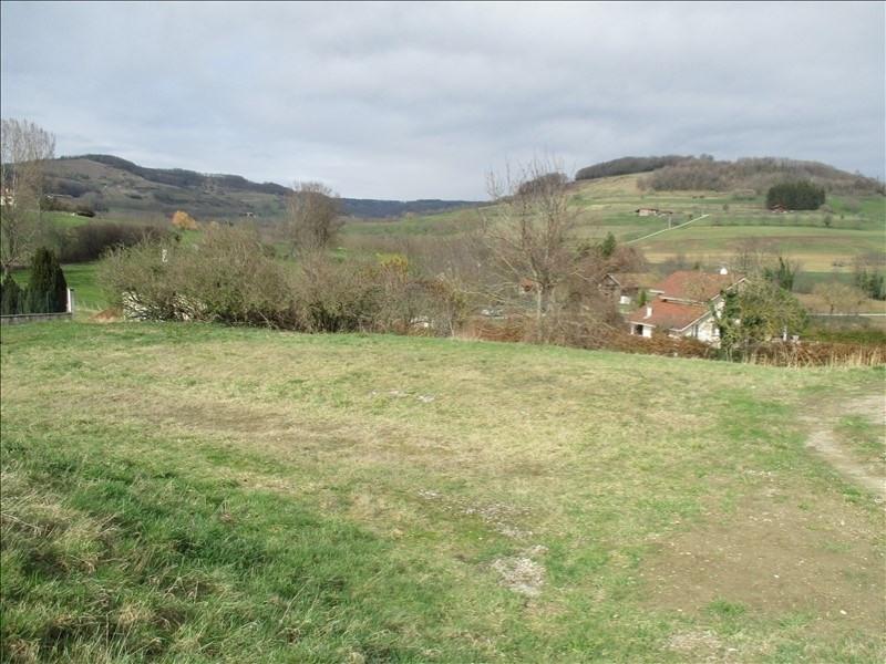 Verkauf grundstück St marcellin 86000€ - Fotografie 1