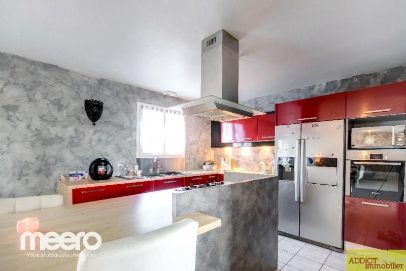 Vente maison / villa Bessieres 237375€ - Photo 3