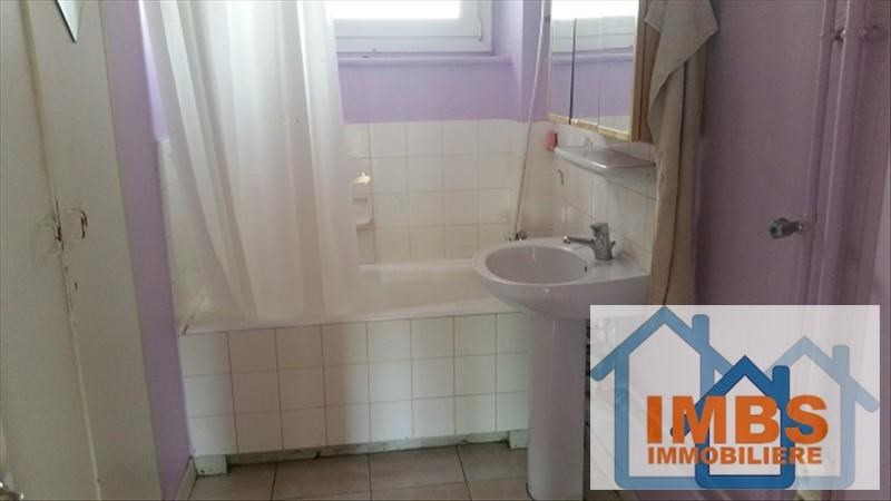 Produit d'investissement appartement Mulhouse 50 000€ - Photo 4