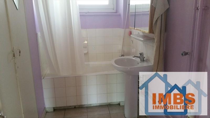 Produit d'investissement appartement Mulhouse 50000€ - Photo 4