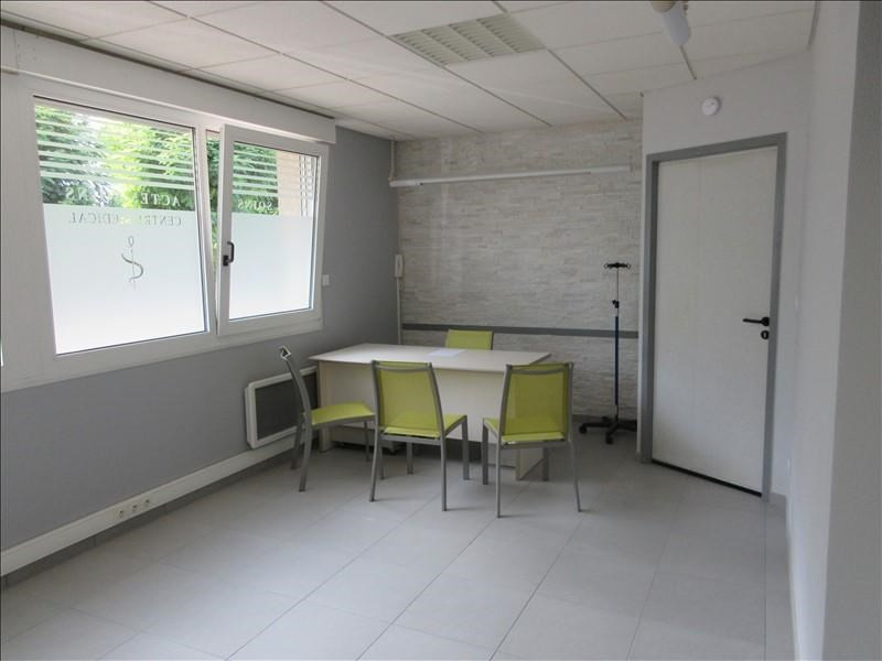 Location local commercial Voiron 440€ HT/HC - Photo 1