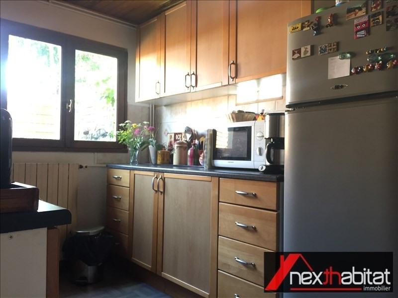 Vente maison / villa Les pavillons sous bois 199000€ - Photo 3