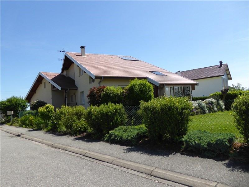 Vente maison / villa Segny 740000€ - Photo 1