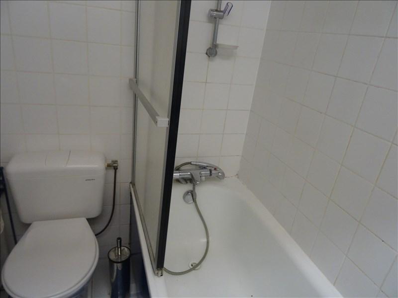 Vente appartement Les arcs 267000€ - Photo 5