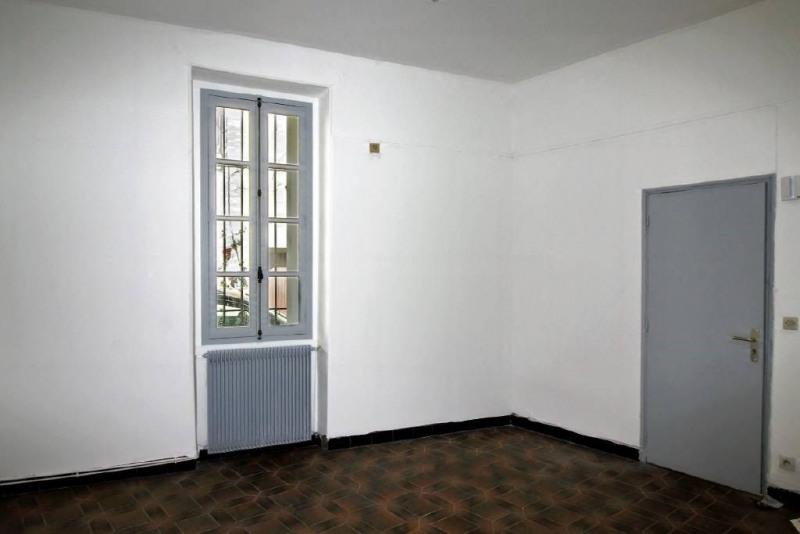 Vente appartement Avignon 80500€ - Photo 1