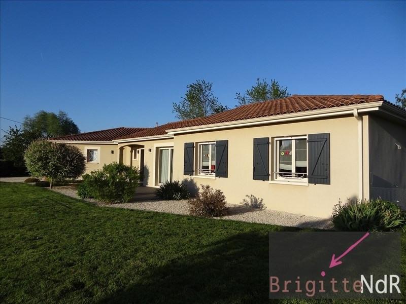 Vente maison / villa Le dorat 237539€ - Photo 1