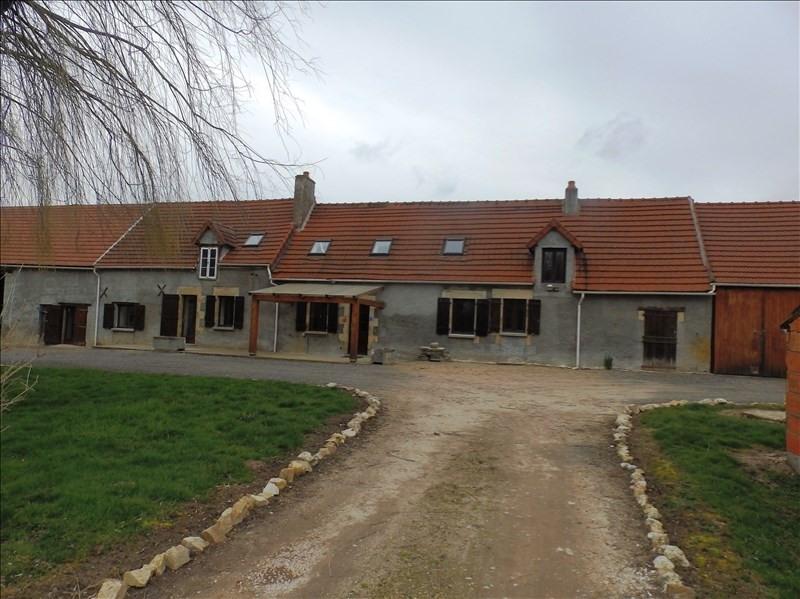 Vente maison / villa Chatel de neuvre 202000€ - Photo 1