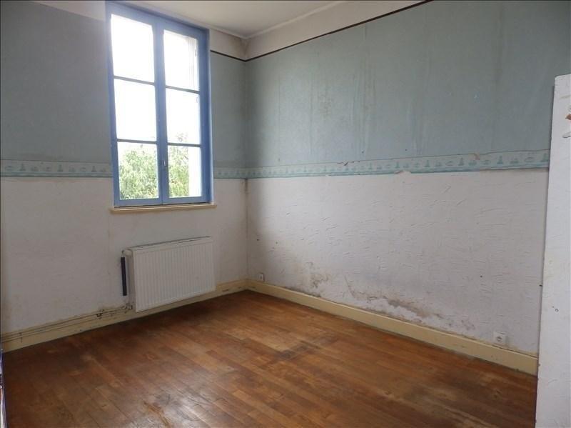 Vente appartement Moulins 38500€ - Photo 7