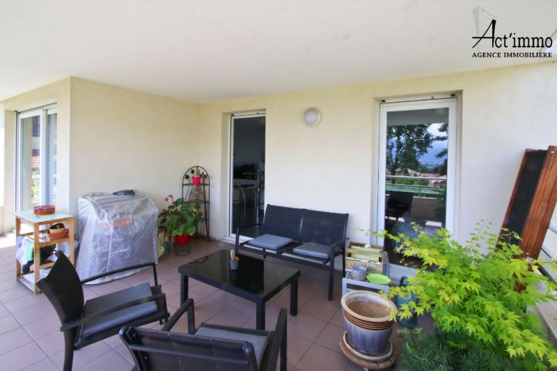 Vente appartement Seyssins 495000€ - Photo 3