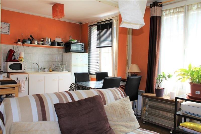 Vente maison / villa Pont l abbe 65000€ - Photo 2