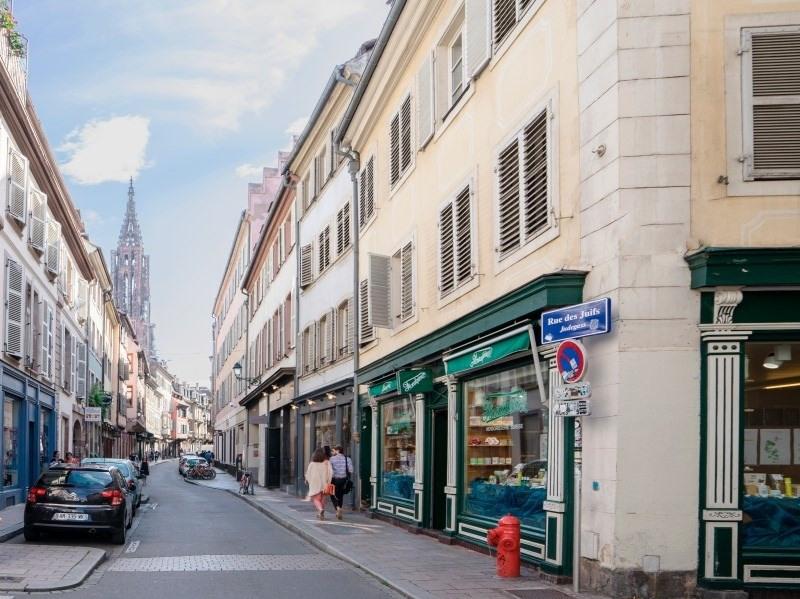 Vente local commercial Strasbourg 67200€ - Photo 1