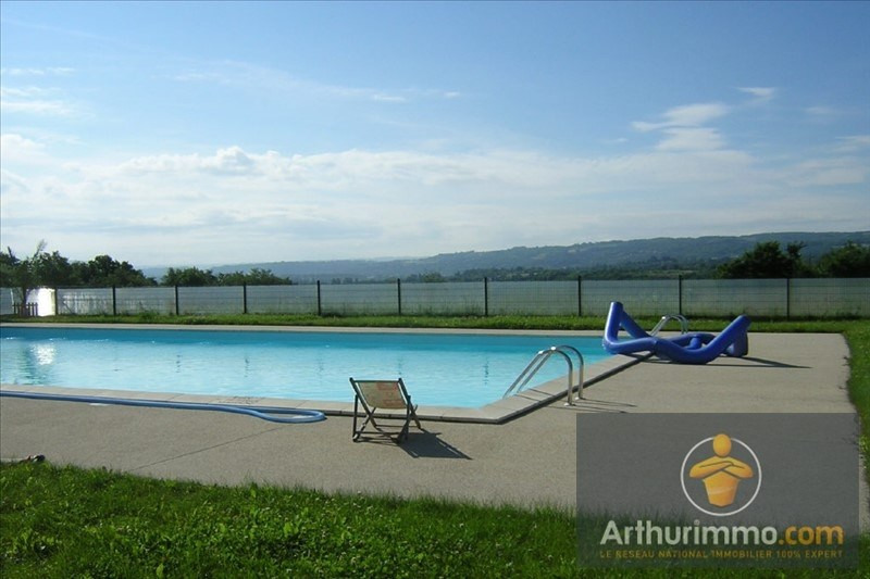 Vente appartement L'isle d'abeau 119 000€ - Photo 2
