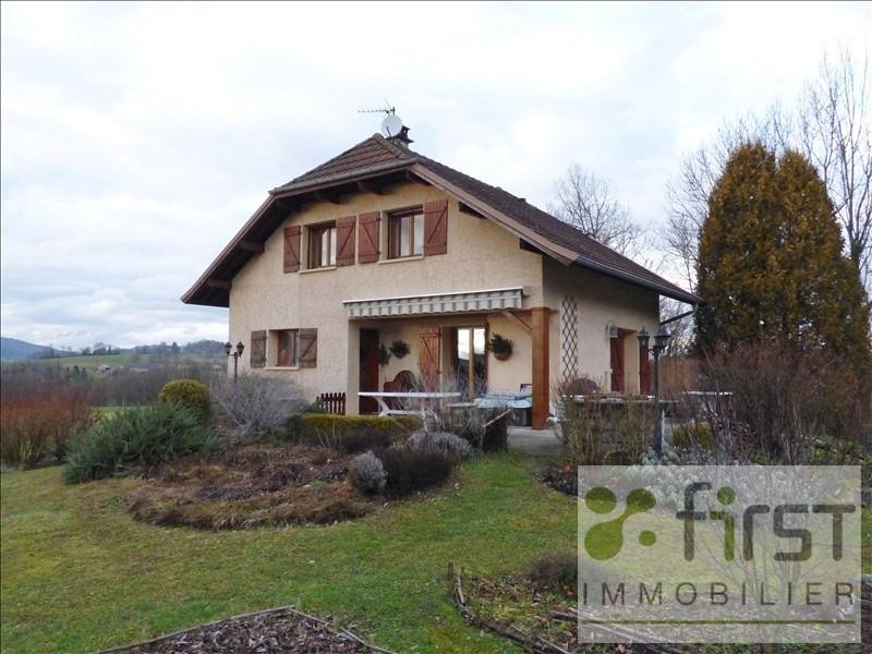 Venta  casa Montcel 339000€ - Fotografía 1
