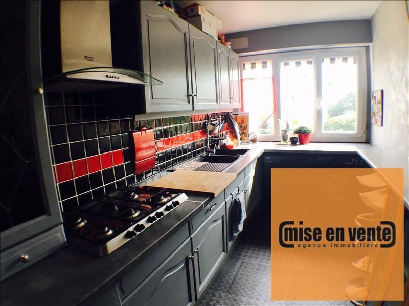 Vente appartement Chennevieres sur marne 195000€ - Photo 1