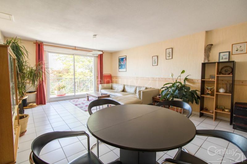 Vente appartement Toulouse 314000€ - Photo 8