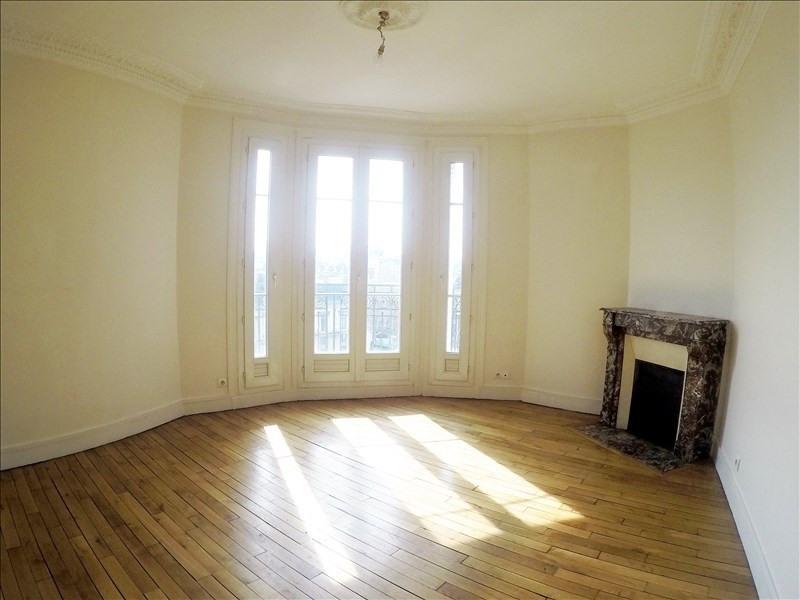Vente appartement St ouen 420000€ - Photo 1