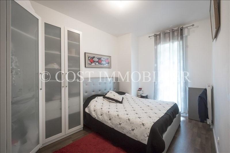 Vente appartement Gennevilliers 375000€ - Photo 6