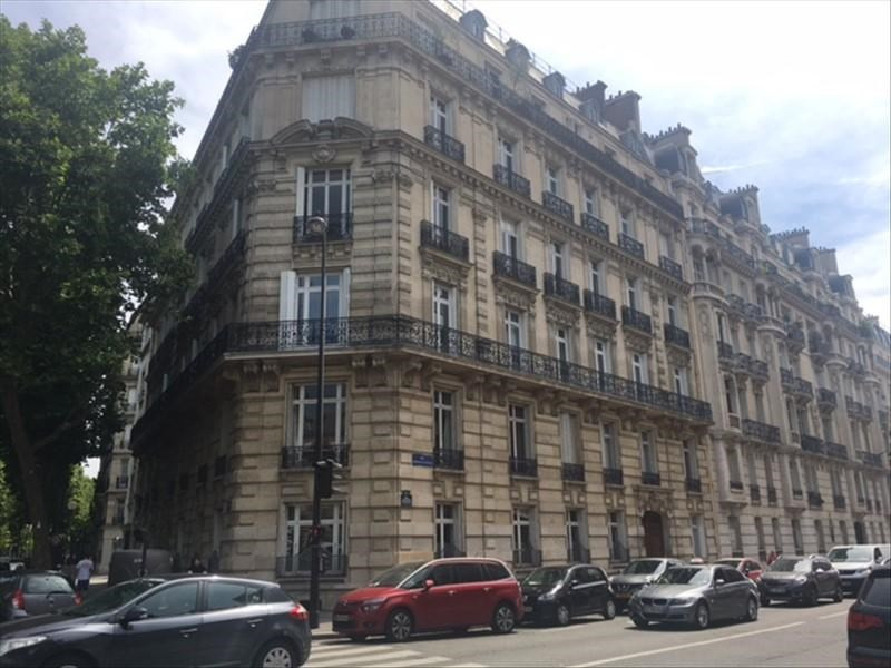 Rental office Paris 17ème 1 250€ +CH/ HT - Picture 1