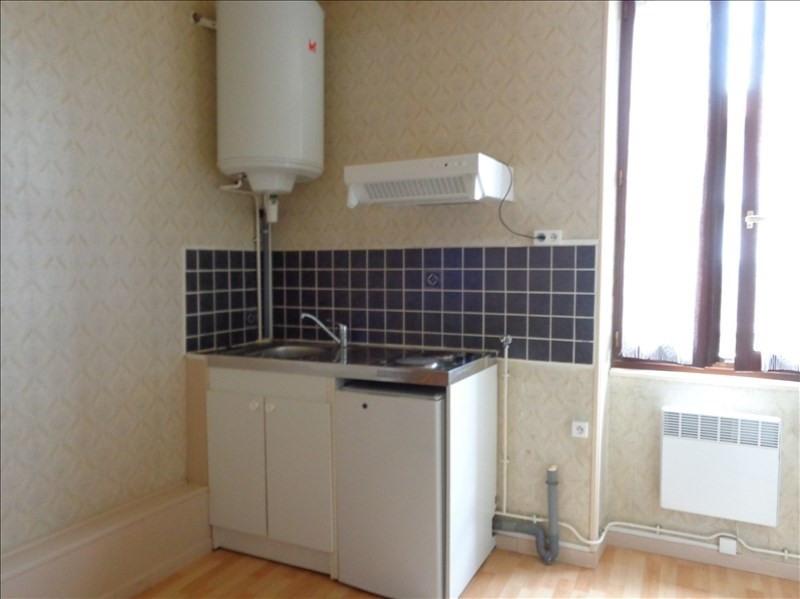 Location appartement St paul les dax 350€ CC - Photo 1
