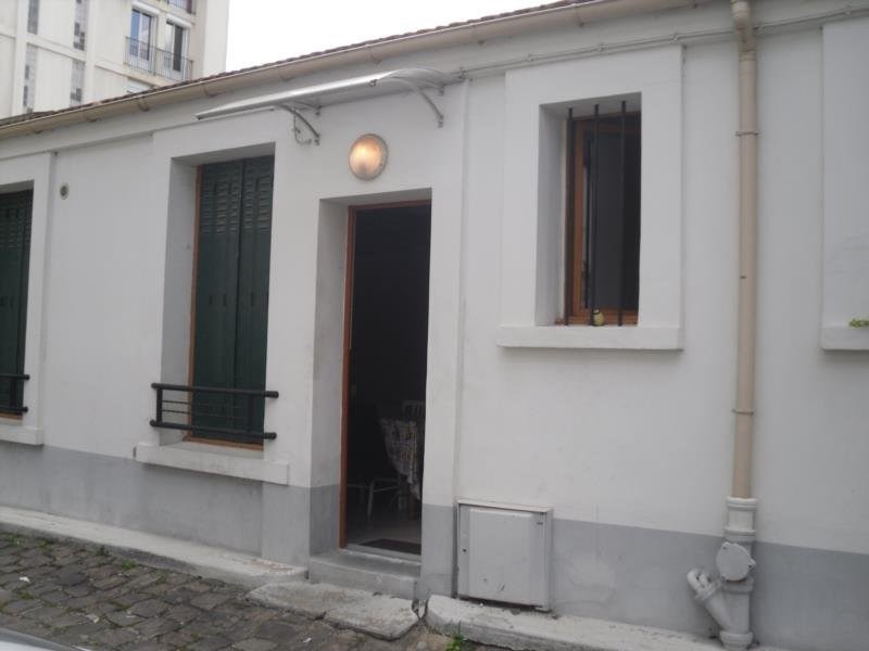 Rental apartment Aubervilliers 677€ CC - Picture 14