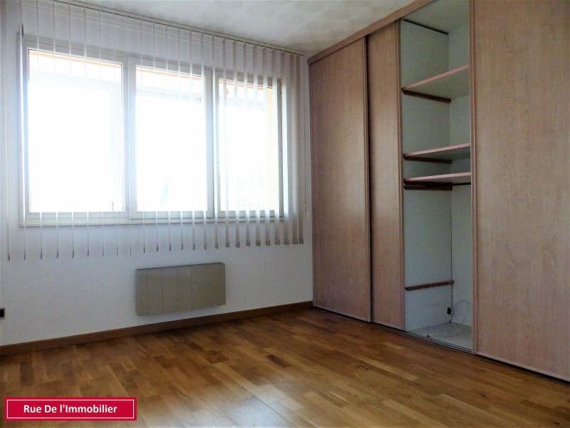 Vente appartement Bischwiller 132800€ - Photo 5