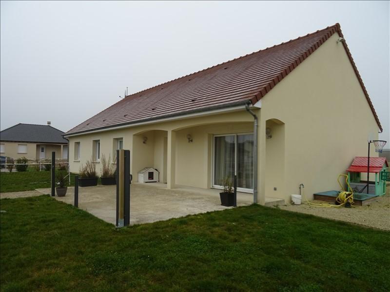 Sale house / villa Dierrey st pierre 235000€ - Picture 3